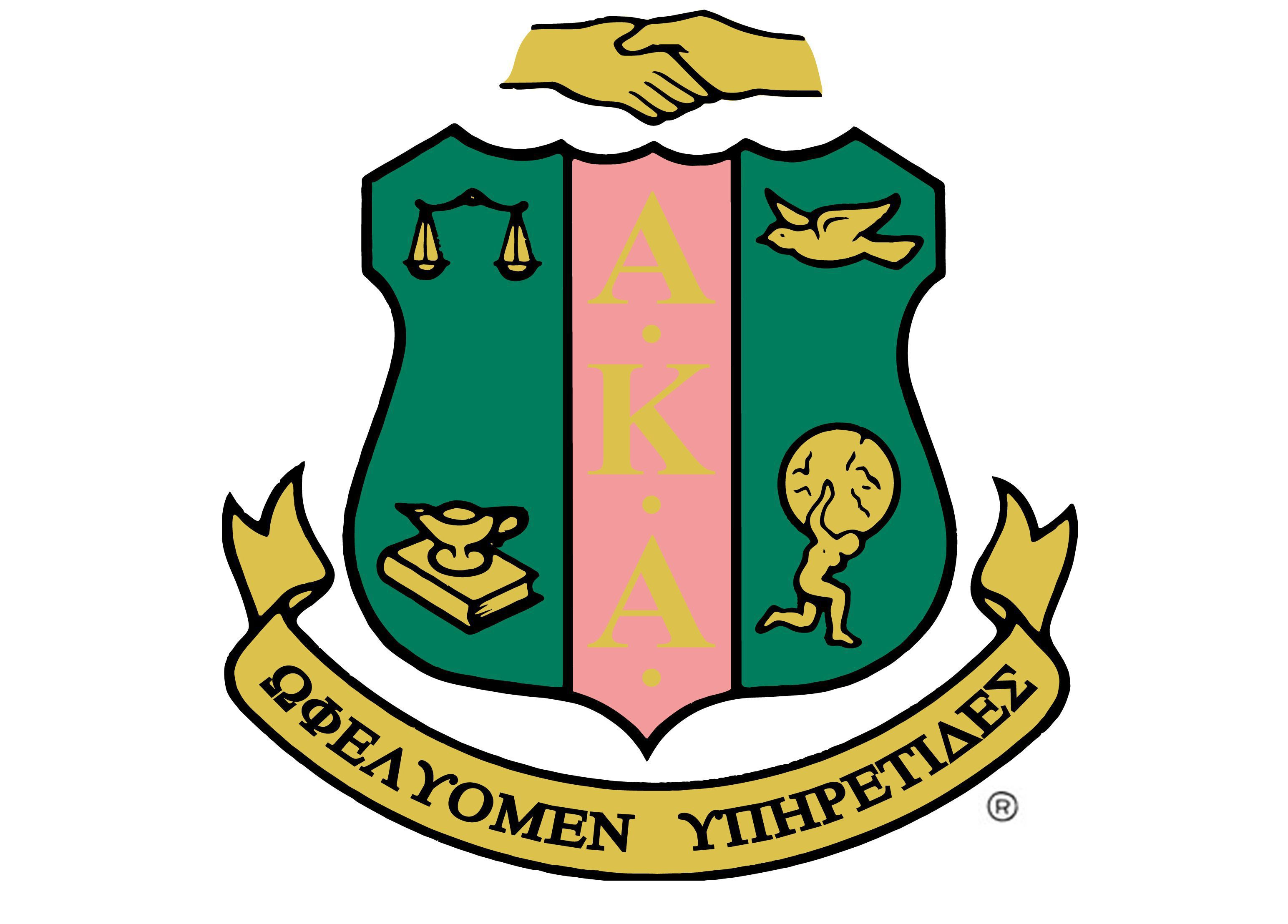 Alpha Kappa Alpha Beautiful