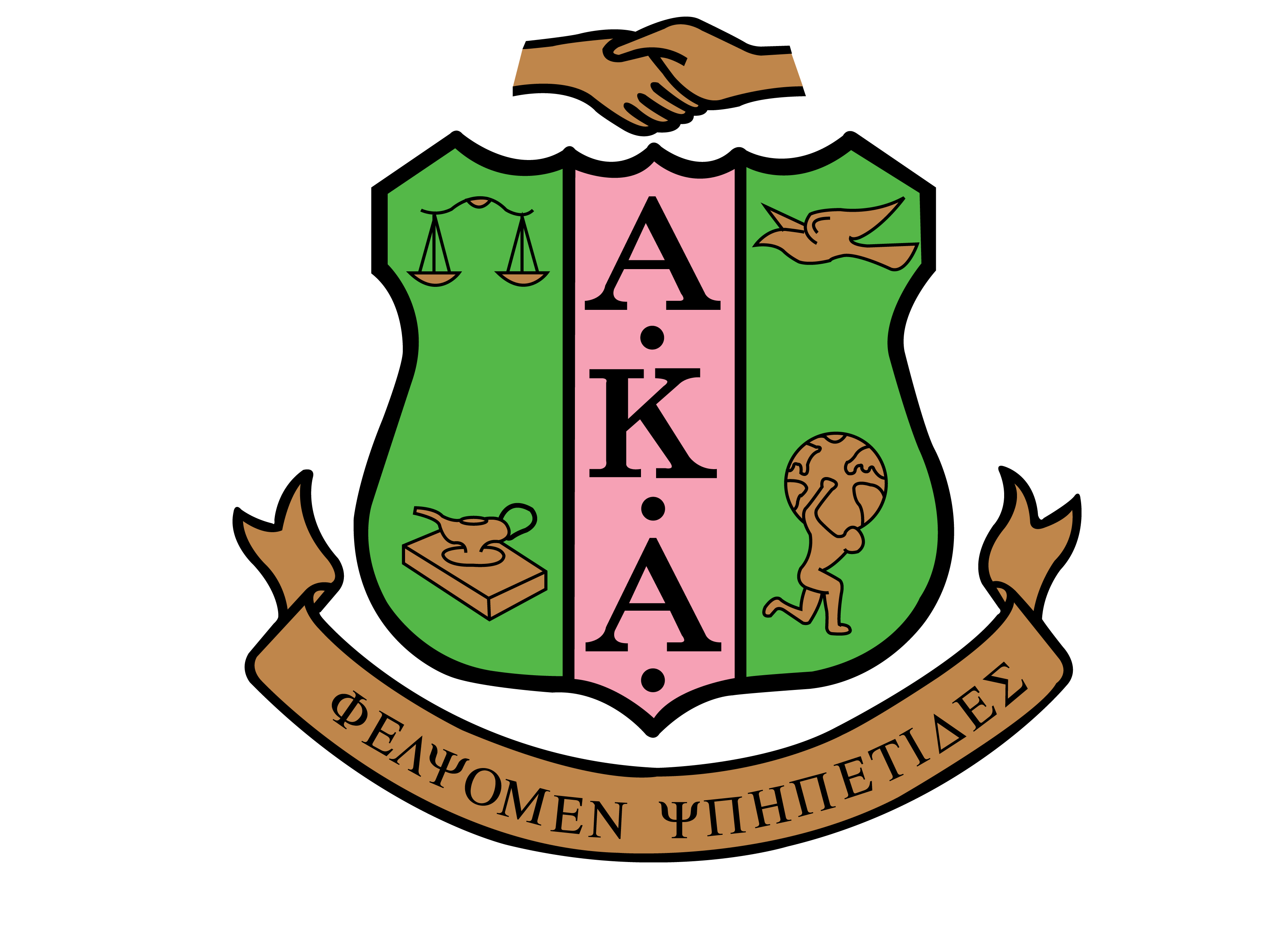 Alpha Kappa Alpha In High Resolution
