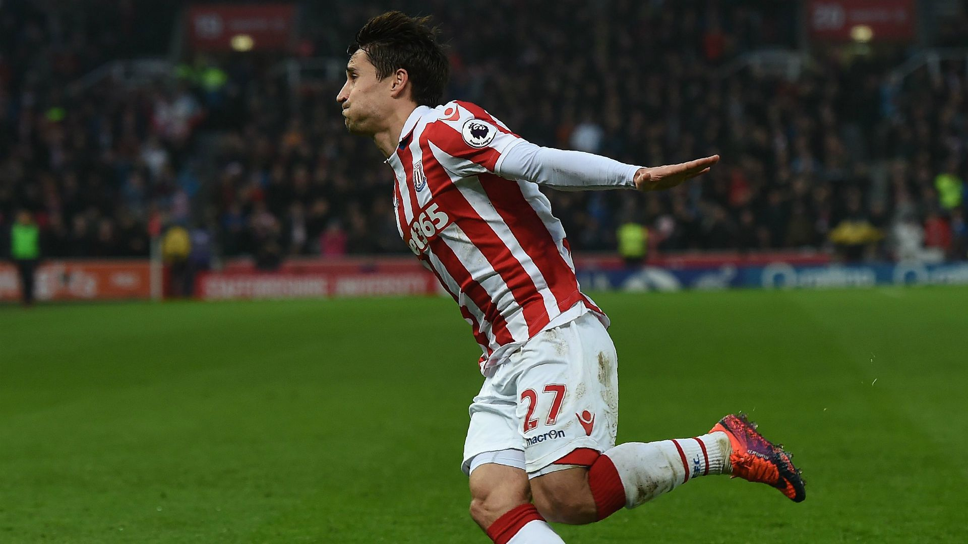 Bojan Krkic Widescreen