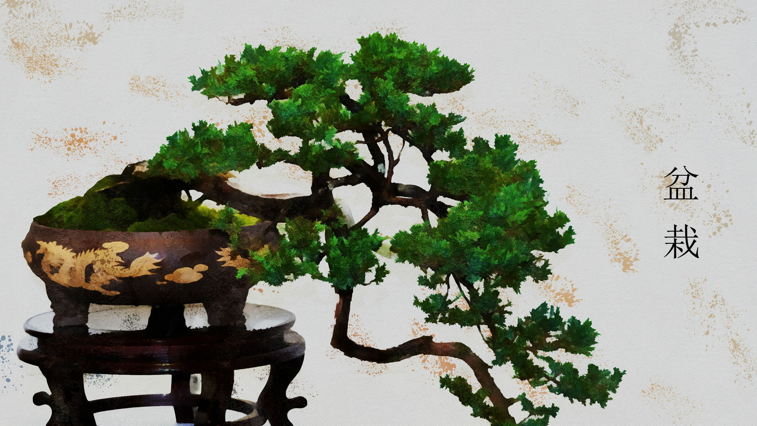 Bonsai HD Desktop