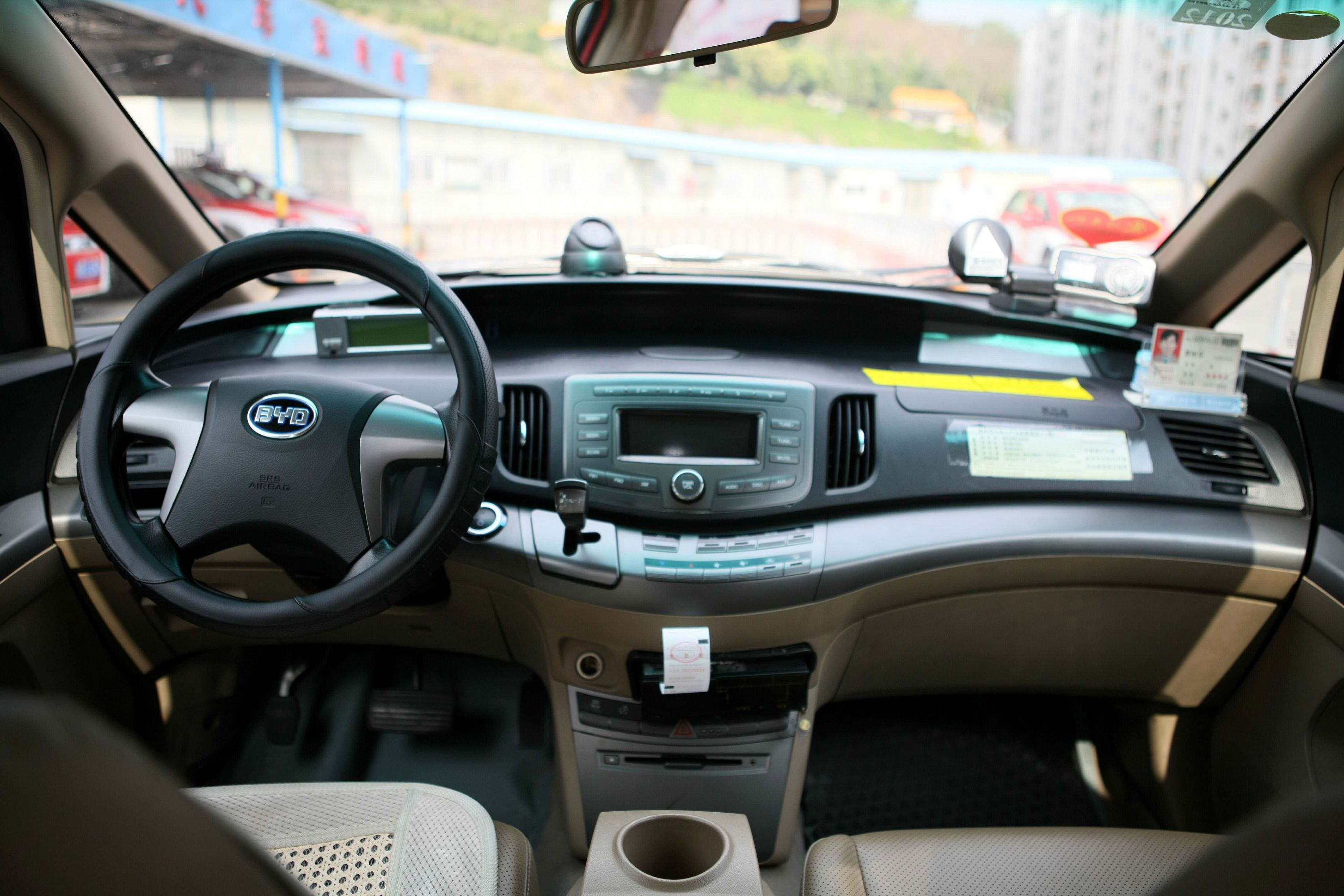 Byd High Definition Wallpapers