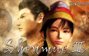 Shenmue 3 Xbox One