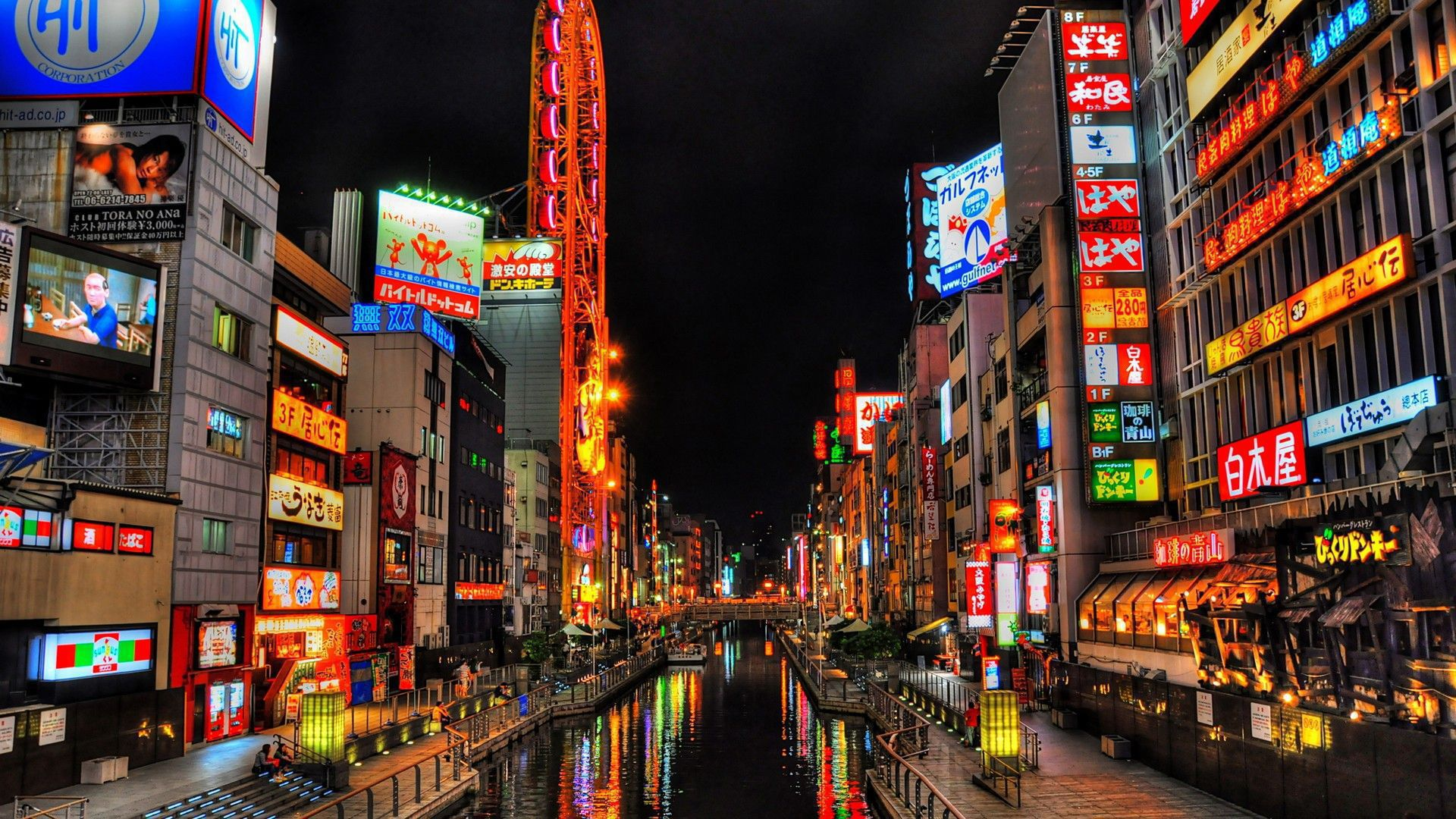 Asia Images