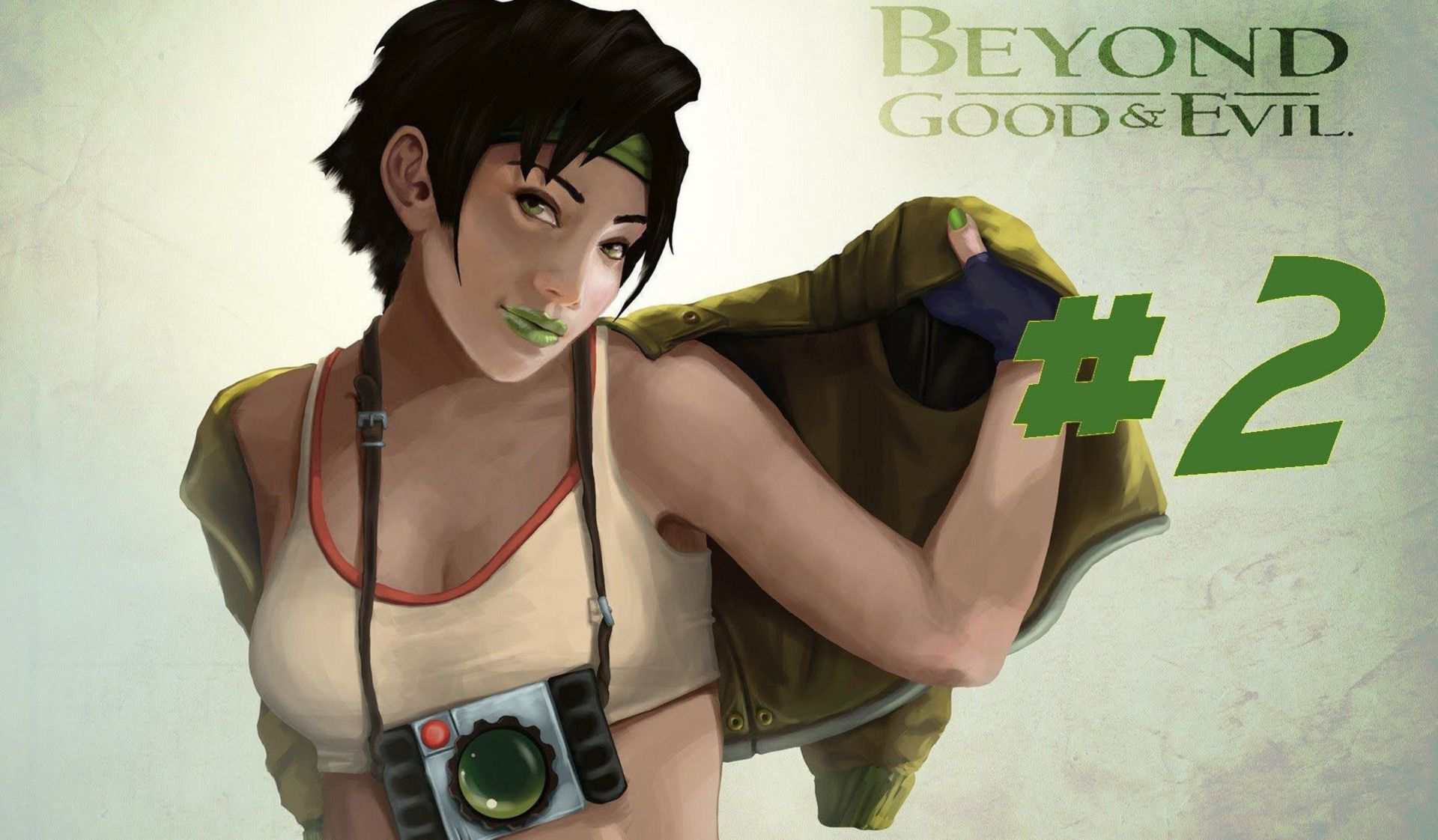 Beyond Good Evil 2 Beautiful