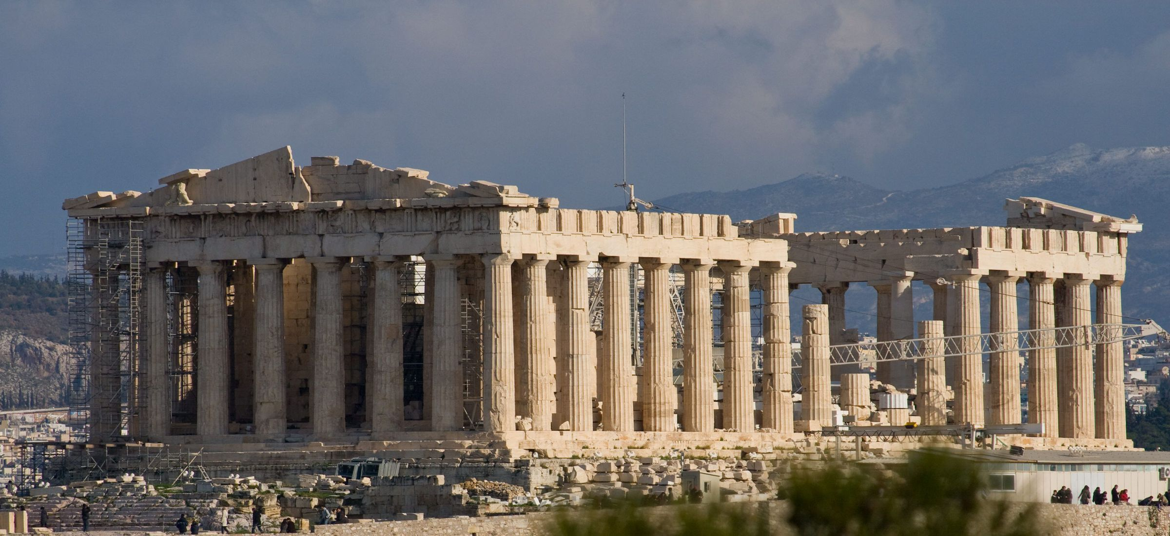 Ancient Greece Pictures