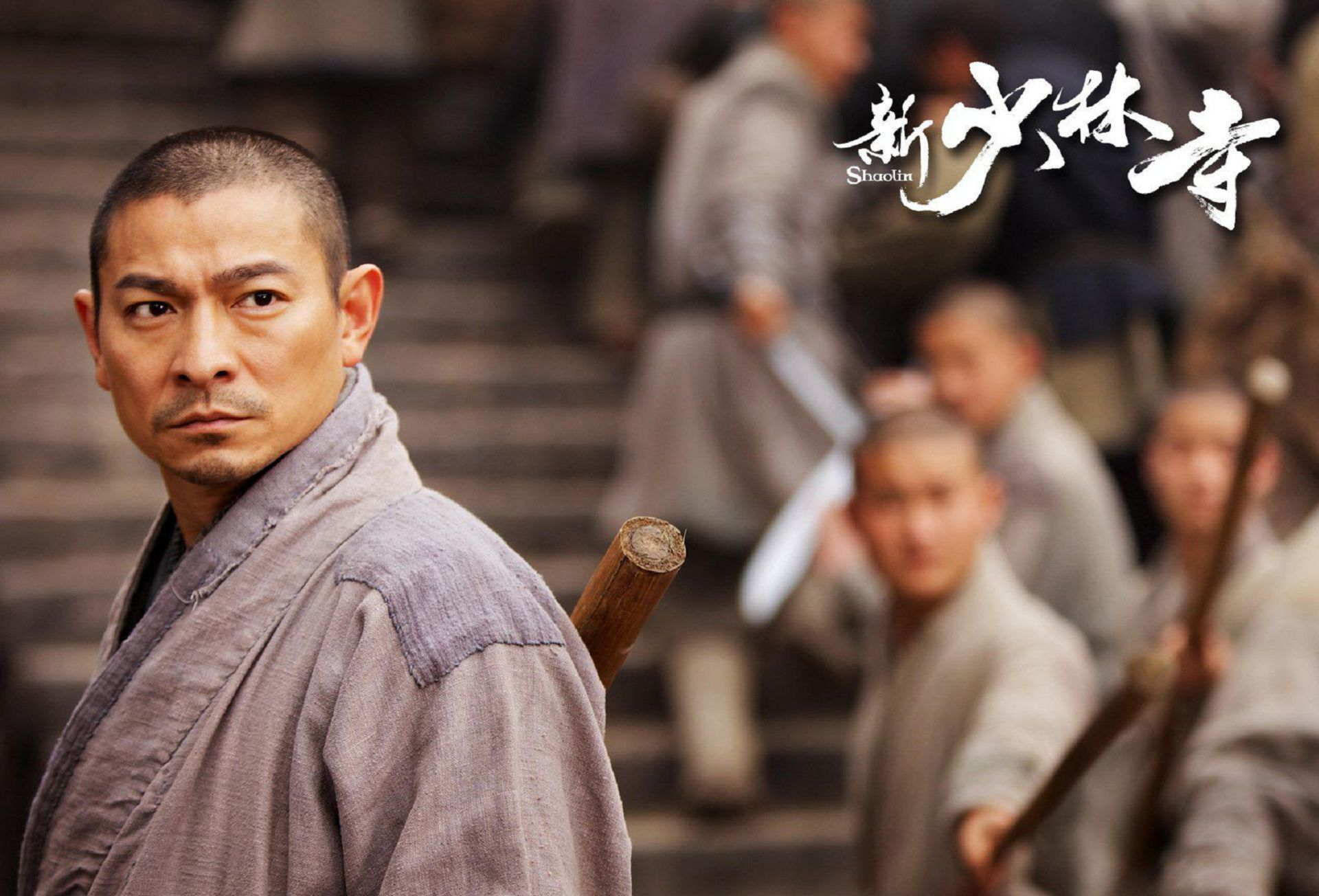 Andy Lau Beautiful