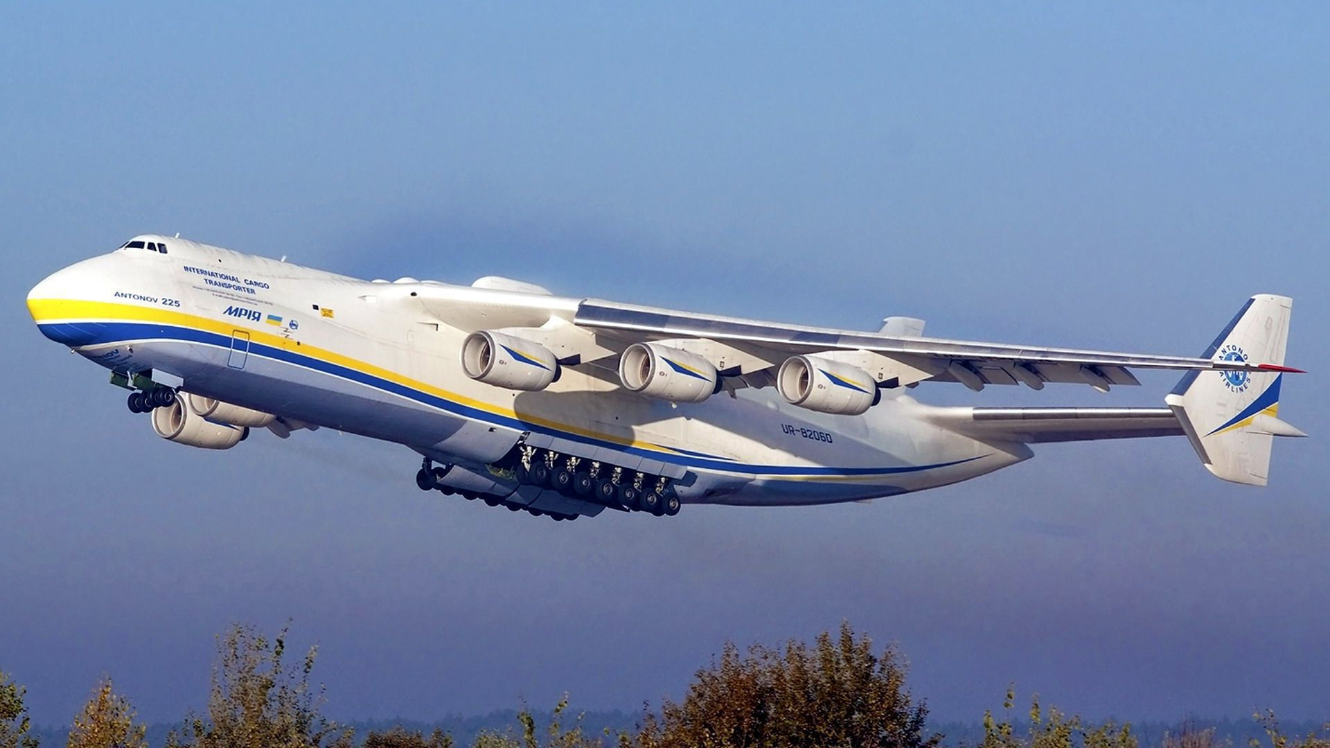 Antonov An 225 Photos